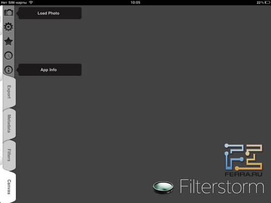 Интерфейс Filterstorm 3.0.2 на iPad