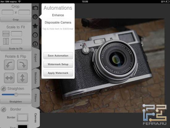 Настройки автоматических фильтров в Filterstorm 3.0.2