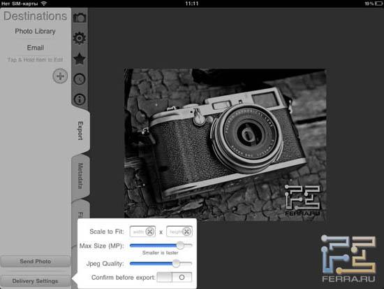 Возможности изменения размера изображения при экспорте из Filterstorm 3.0.2
