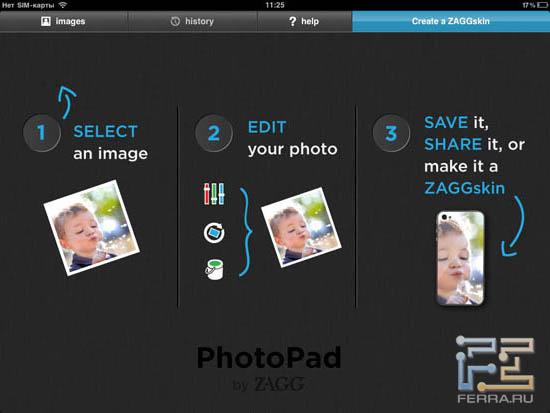 Приветственный экран Photopad 1.4