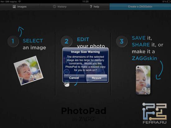 Предупреждение о слишком большом размере картинки в Photopad 1.4
