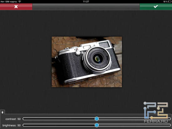 Настройки яркости и контрастности изображения в Photopad 1.4