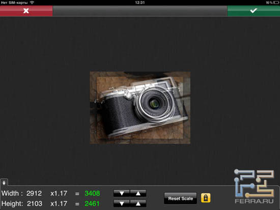 Функция Resize в Photopad 1.4