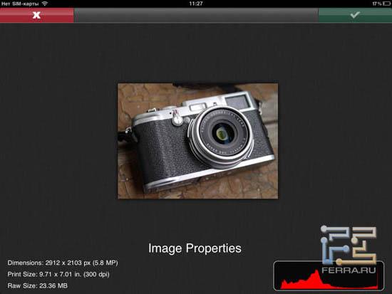 Свойства картинки в Photopad 1.4
