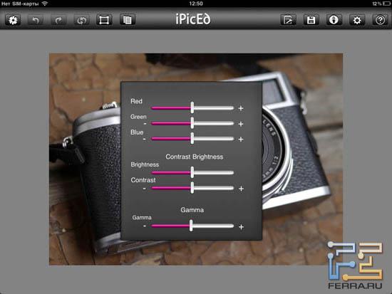 Базовые настройки изображения в iPicED Lite 2.0.5