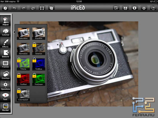 Раздел Colorize в iPicED Lite 2.0.5