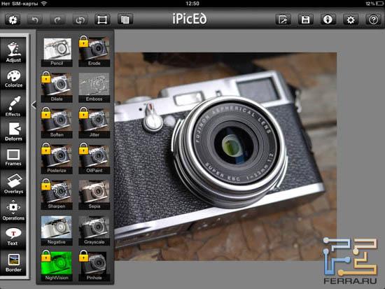 Effects в iPicED Lite 2.0.5