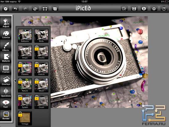 Пример работы фильтра Overlays в iPicED Lite 2.0.5