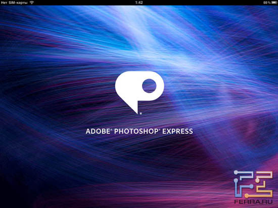 Загрузка Adobe Photoshop Express 2.0.3 на iPad