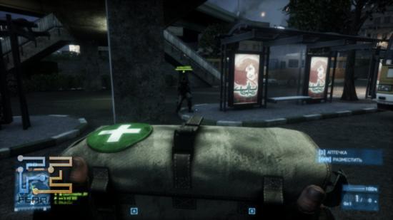 Battlefield 3 - Дружище, пора таблеточки на ночь принимать!