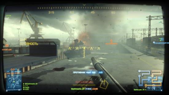 Battlefield 3 - Пока наш инженер латает танк, как говорится,