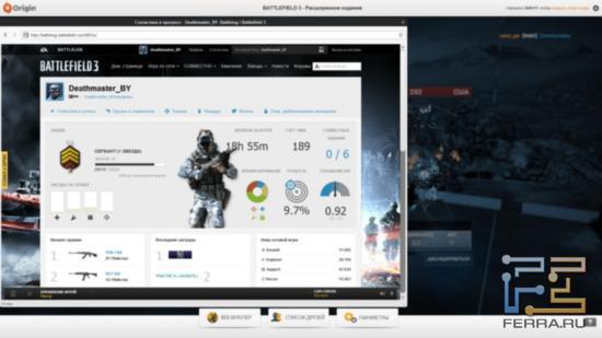 Получить доступ к сервису Origin непосредственно в Battlefield 3 можно с помощью оверлея, но неудобств много - например, он не