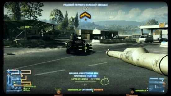 Battlefield 3 - Награды сами находят героев, где бы они ни были