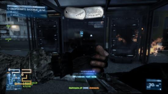 При каждом убийстве противника ножом в мультиплеере Battlefield 3 ваша коллекция жетонов пополняется