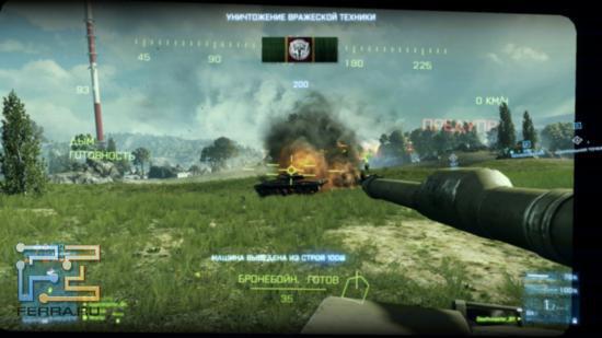 Battlefield 3 - На поле танки грохотали...