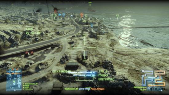 Взмыть на вертолете и полетать над местом сражения? В Battlefield 3 - это легко