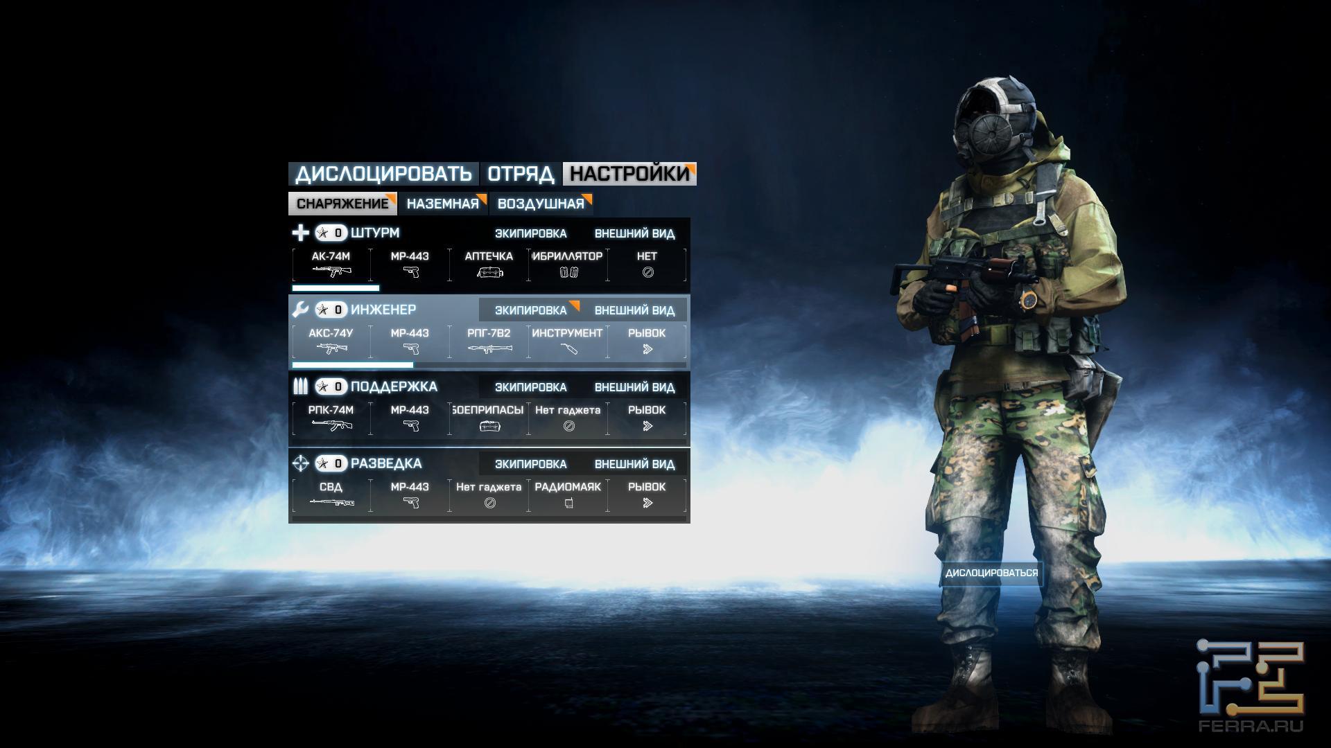 Как играть в battlefield 3 по сети бесплатно на пиратке от zlofenix
