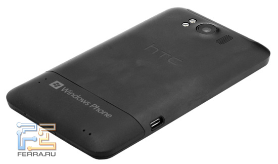 Задняя сторона корпуса HTC Titan