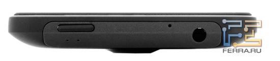 Верхний торец корпуса HTC Titan