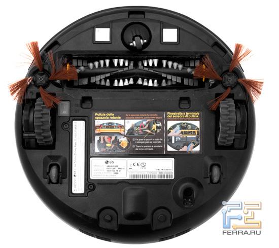 Нижняя часть пылесоса LG Home Bot VR591
