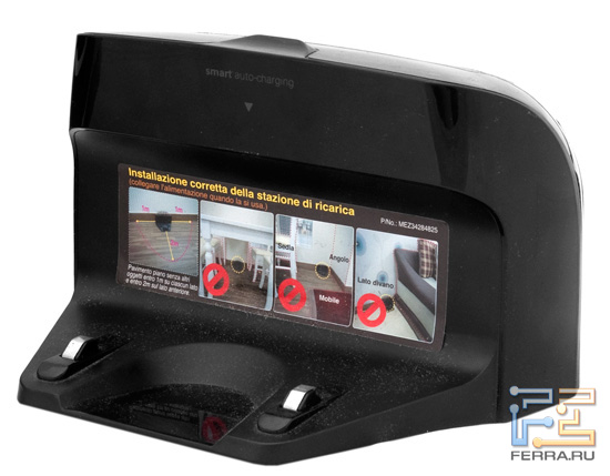 Зарядный блок пылесоса LG Home Bot VR591
