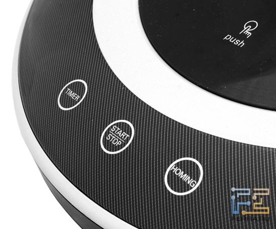 Управляющий блок с сенсорными кнопками LG Home Bot VR591