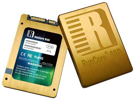 RunCore Kylin II