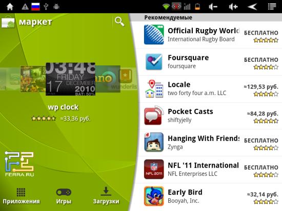 Android Market на MIReader M801