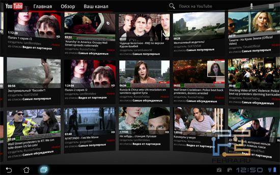 ��������� Youtube �� ASUS SL101