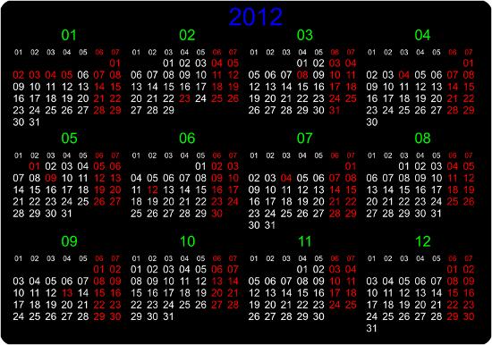 Календарь в формате PDF.  Размер: 13,9 Kб.  Календарь веб-программиста.