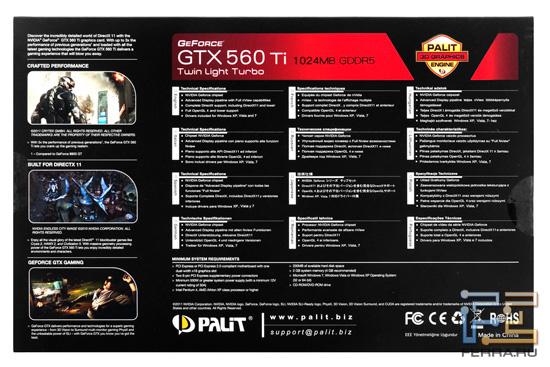 Обратная сторона упаковки Palit GTX 560 Ti Twin Light Turbo 1024