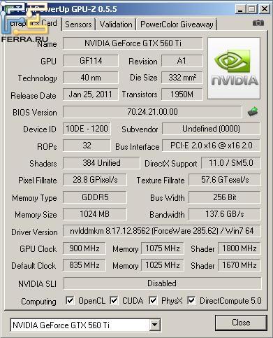 CPU-Z после разгона