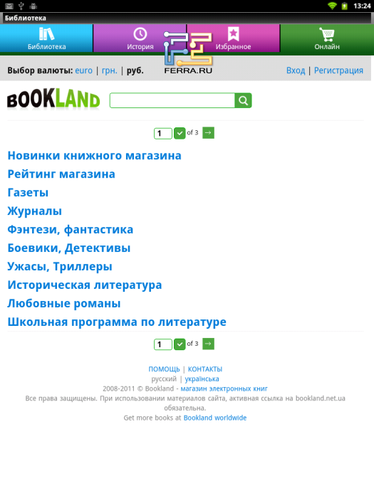 ������� BookLand �� PocketBook A10