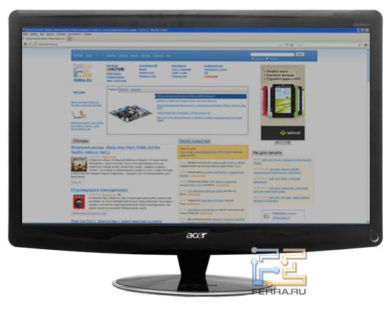 Acer DX241H, вид спереди