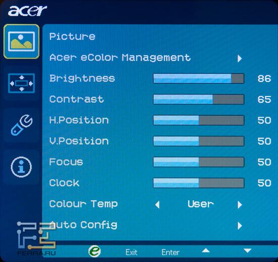 Основные настройки изображения Acer DX241H