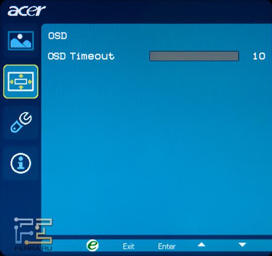 Дополнительные настройки изображения Acer DX241H