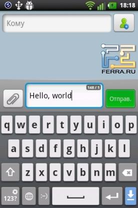 Экранная клавиатура на LG Optimus Link