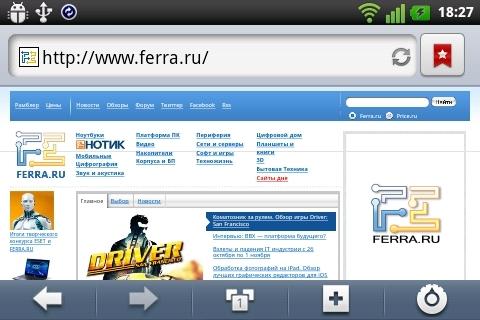 Страница Ferra.ru на LG Optimus Link