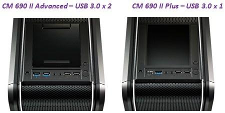 Cooler Master CM690 II