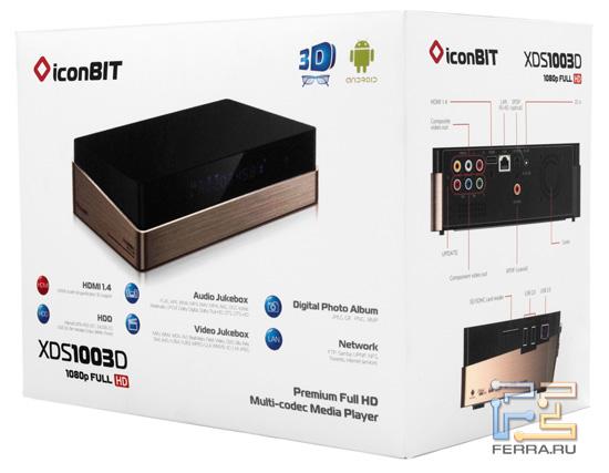 Упаковка медиаплеера IconBIT XDS 100 3D