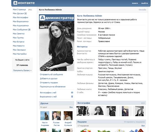 Ferra.ru - Доктор Веб: мошенники используют рекламную сеть Google ...