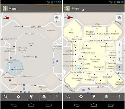 Google Maps до и после