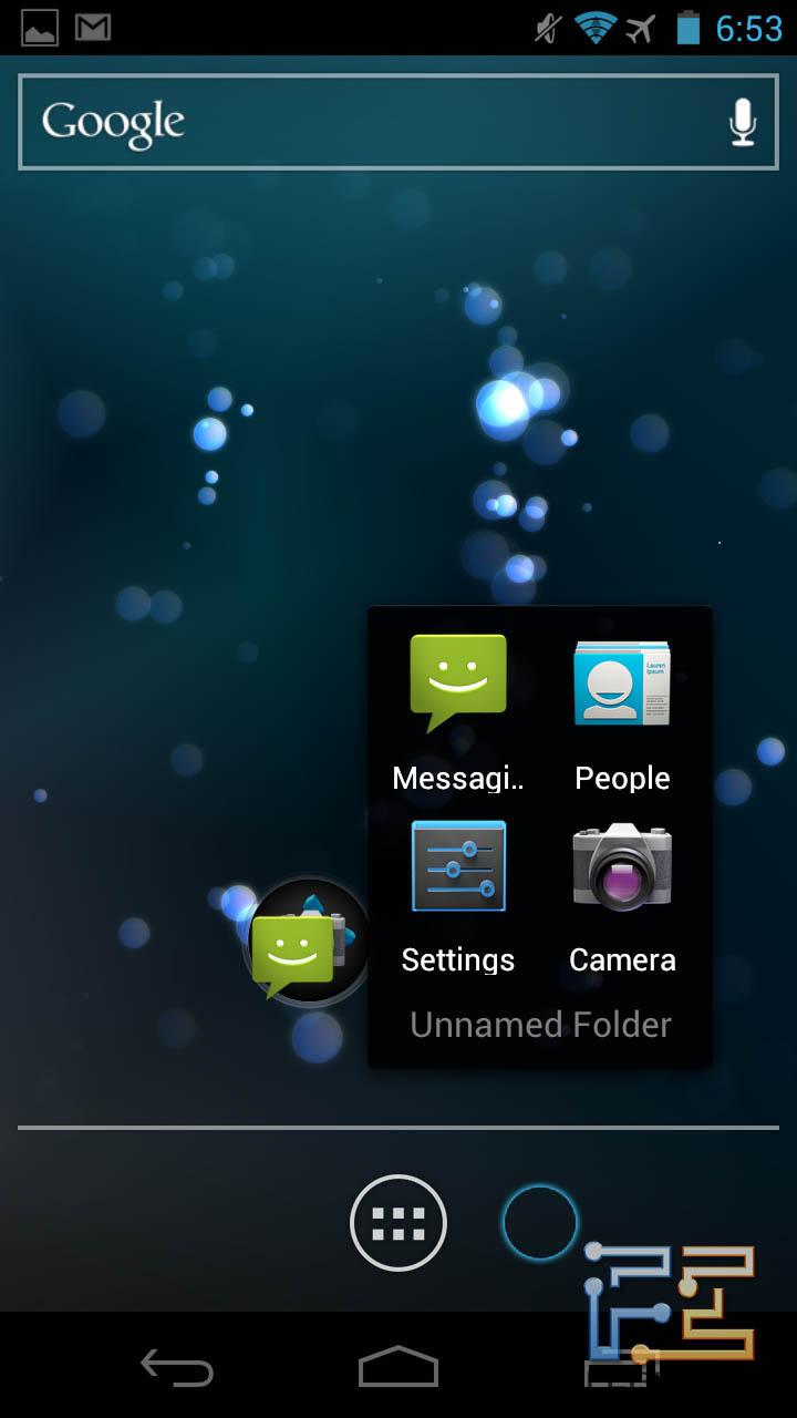 Как сделать невидимой папку на андроид