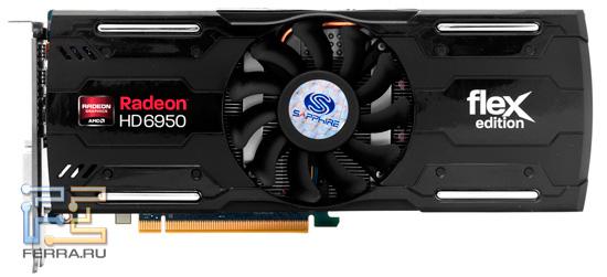 ������� ����� ���������� Sapphire Radeon HD 6950 FleX