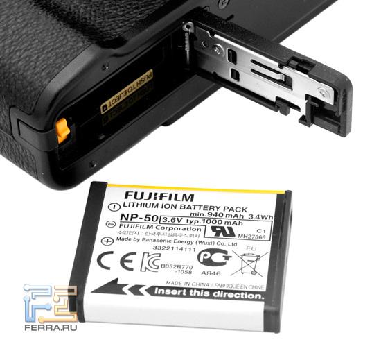 ���������� ����� Fujifilm FinePix X10