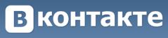 """Liker 2.1+ Бесплатное повышение  """"Мне нравится """" ВКонтакте."""