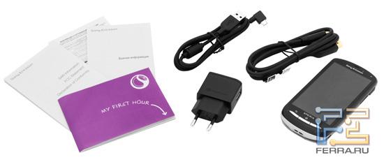 Комплект поставки Sony Ericsson Xperia pro
