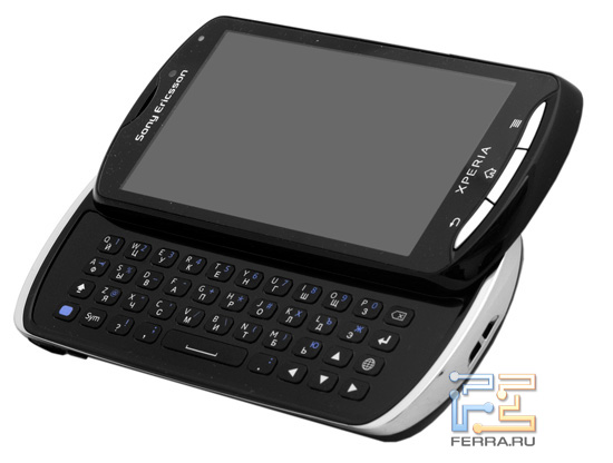Sony Ericsson Xperia pro в разложенном виде