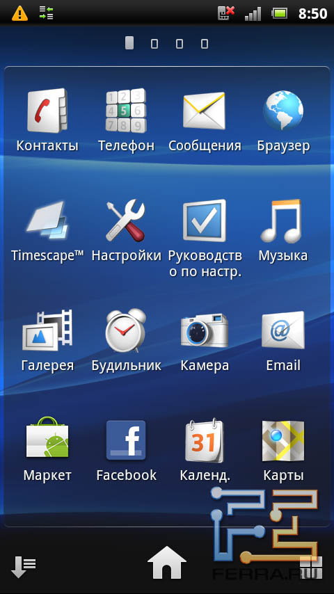 Sony service menu guide