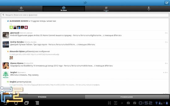 Традиционное твиттер-приложение для Android. Выглядит гораздо хуже, чем в версии для iOS
